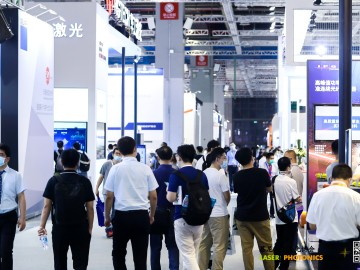 LASER World of PHOTONICS CHINA 2020 impression halls