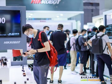 LASER World of PHOTONICS CHINA 2020 impression hikrobot